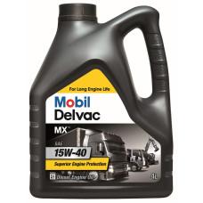 Масло для грузового коммерческого транспорта Mobil Delvac MX 15W40    4л