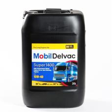 Масло для грузового коммерческого транспорта  Mobil Delvac Super 1400E 15W40 20л
